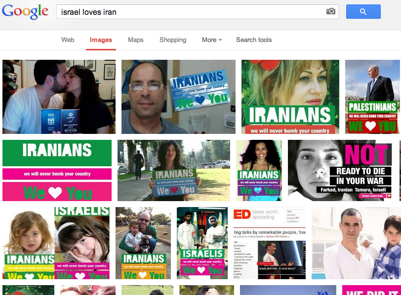 Google Search of Israel Loves Iran