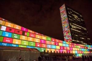 Sustainable-development-goals-building
